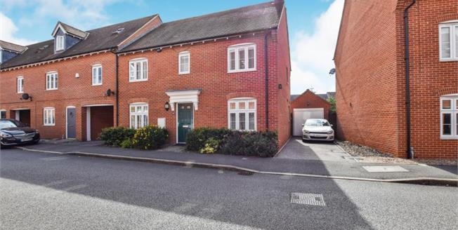 Offers in excess of £390,000, 4 Bedroom Link Detached House For Sale in Aylesbury, HP19