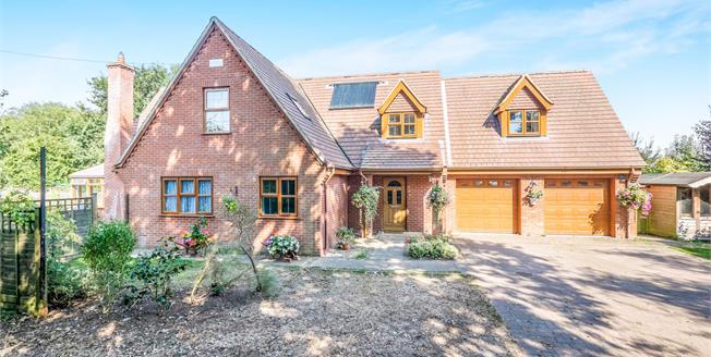 Guide Price £475,000, 4 Bedroom Detached House For Sale in Westleton, IP17