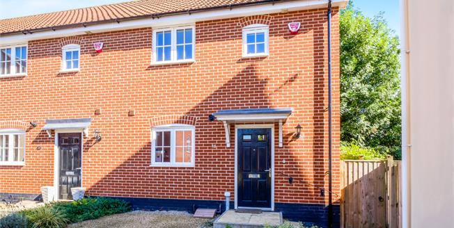 Guide Price £230,000, 3 Bedroom End of Terrace House For Sale in Halesworth, IP19