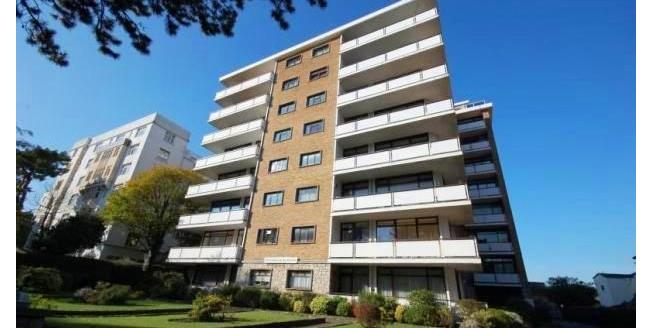 Asking Price £184,950, 2 Bedroom Flat For Sale in Bournemouth, BH1