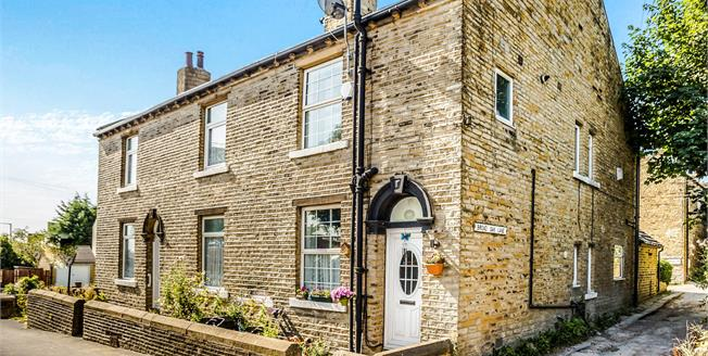 Offers in excess of £110,000, 3 Bedroom End of Terrace House For Sale in Hipperholme, HX3