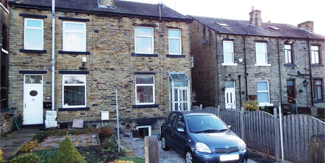 Asking Price £100,000, 2 Bedroom End of Terrace House For Sale in Clifton, HD6