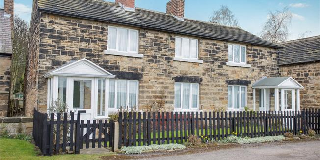 Offers in excess of £395,000, 4 Bedroom Detached Cottage For Sale in Heath, WF1