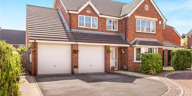 Offers in the region of £380,000, 4 Bedroom Detached House For Sale in Ossett, WF5