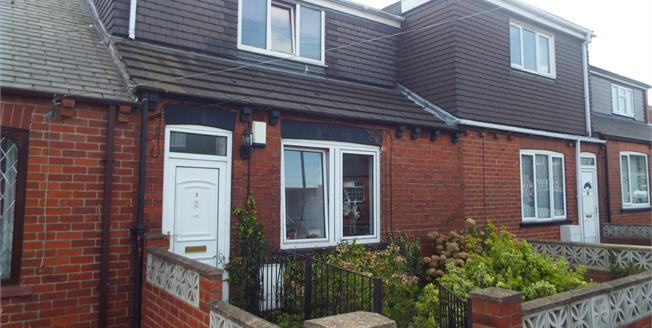 Offers in the region of £74,950, 3 Bedroom Terraced Bungalow For Sale in Ryhill, WF4