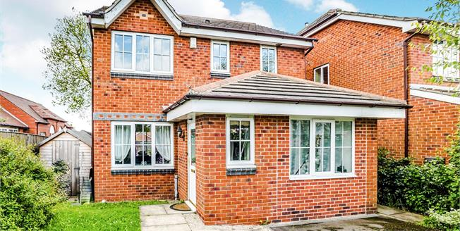 Offers in excess of £185,000, 3 Bedroom Detached House For Sale in Havercroft, WF4