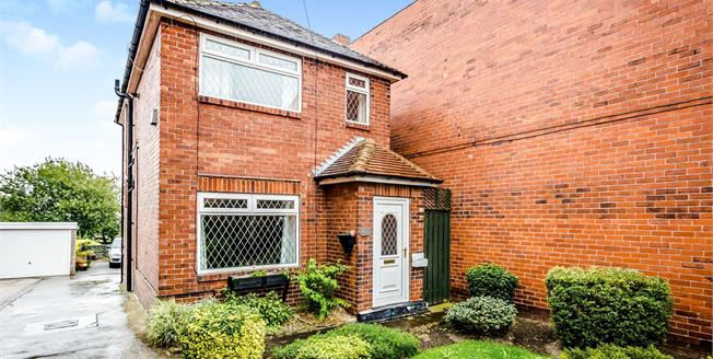 Offers in excess of £160,000, 2 Bedroom Detached House For Sale in Wakefield, WF1
