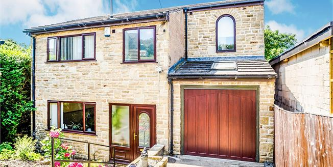 Offers in excess of £300,000, 4 Bedroom Detached House For Sale in Crigglestone, WF4
