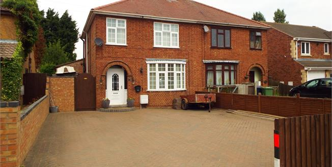 Asking Price £200,000, 3 Bedroom Semi Detached House For Sale in Whittlesey, PE7