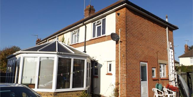 Offers in excess of £170,000, 3 Bedroom Semi Detached House For Sale in Ipswich, IP2