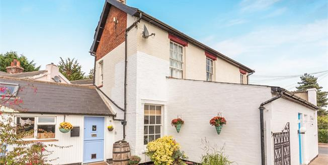 Asking Price £285,000, For Sale in Holbrook, IP9