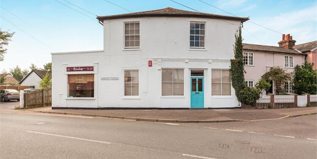 Offers in excess of £300,000, For Sale in Holbrook, IP9