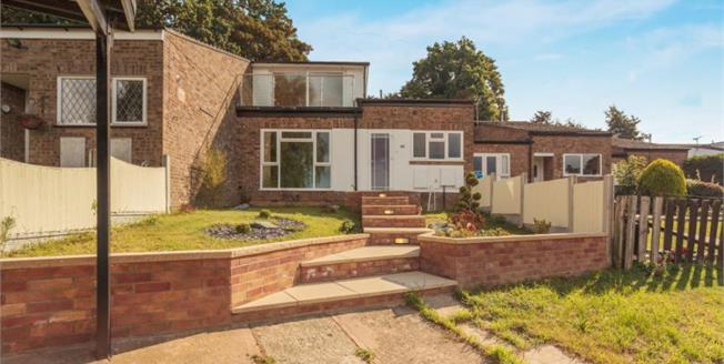 Offers in excess of £250,000, 4 Bedroom End of Terrace House For Sale in Ipswich, IP2