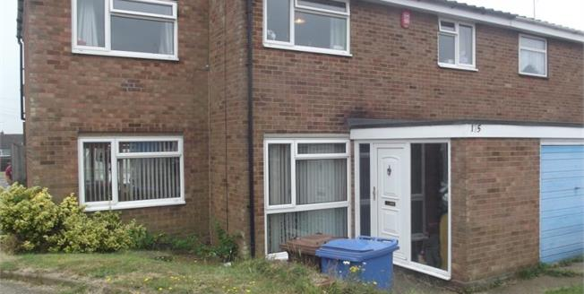 Offers in excess of £200,000, 4 Bedroom Semi Detached House For Sale in Ipswich, IP2