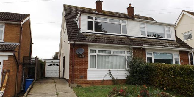 Asking Price £225,000, 2 Bedroom Semi Detached House For Sale in Ipswich, IP2