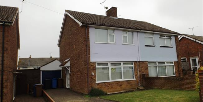 Offers in excess of £210,000, 3 Bedroom Semi Detached House For Sale in Ipswich, IP1