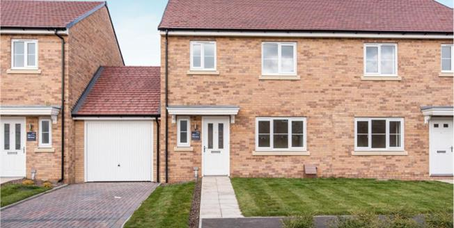 £264,995, 3 Bedroom House For Sale in Gt Blakenham, IP6