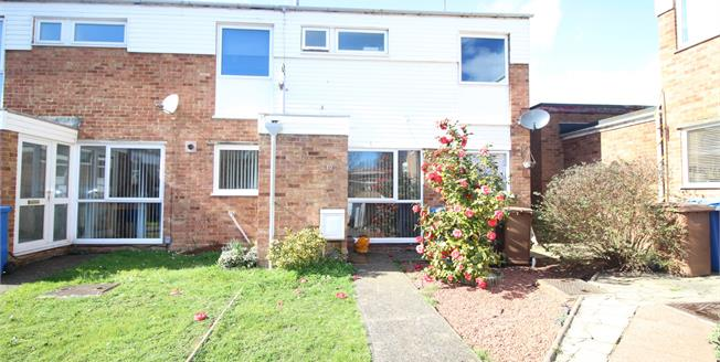 Offers in excess of £190,000, 3 Bedroom End of Terrace House For Sale in Ipswich, IP2