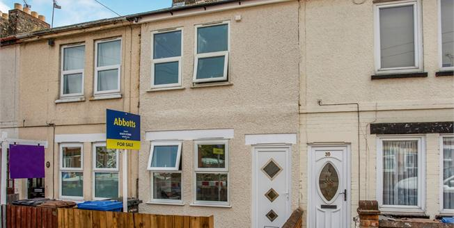 Asking Price £175,000, 3 Bedroom Terraced House For Sale in Ipswich, IP1