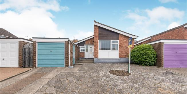 Asking Price £230,000, 2 Bedroom Detached Bungalow For Sale in Ipswich, IP2