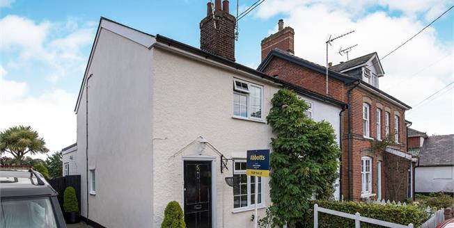 Asking Price £235,000, 2 Bedroom Semi Detached House For Sale in Chelmondiston, IP9
