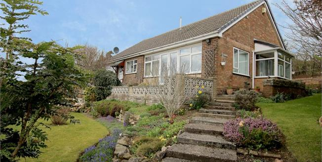 Guide Price £195,000, 3 Bedroom Bungalow For Sale in Maltby, S66