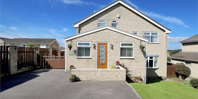 Guide Price £380,000, 4 Bedroom Detached House For Sale in Wickersley, S66
