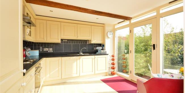 Guide Price £340,000, 4 Bedroom House For Sale in Maltby, S66