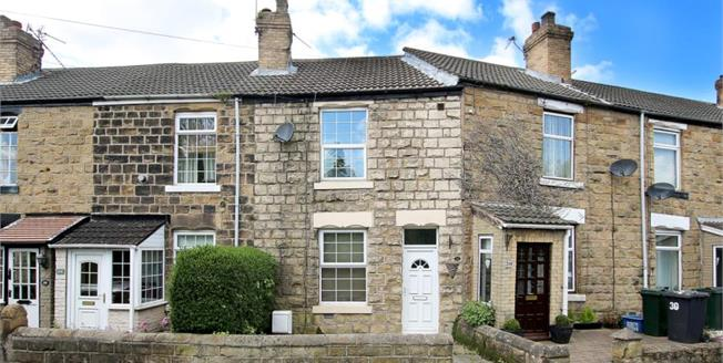 Guide Price £115,000, 1 Bedroom Terraced House For Sale in Rotherham, S66