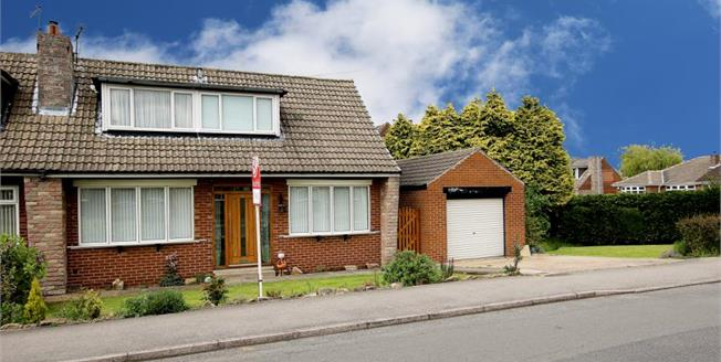 Guide Price £210,000, 3 Bedroom Semi Detached House For Sale in Wickersley, S66