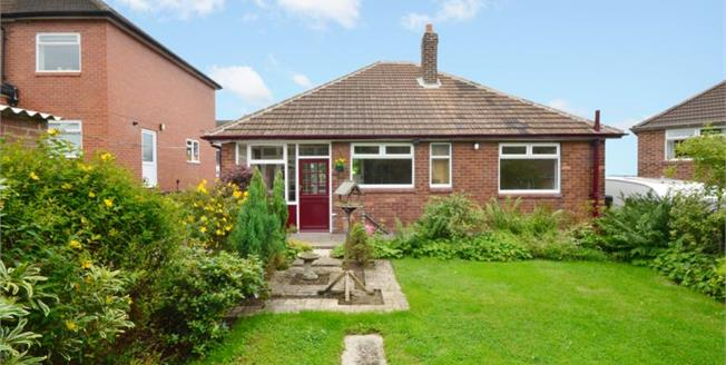 Guide Price £175,000, 2 Bedroom Bungalow For Sale in Rotherham, S65