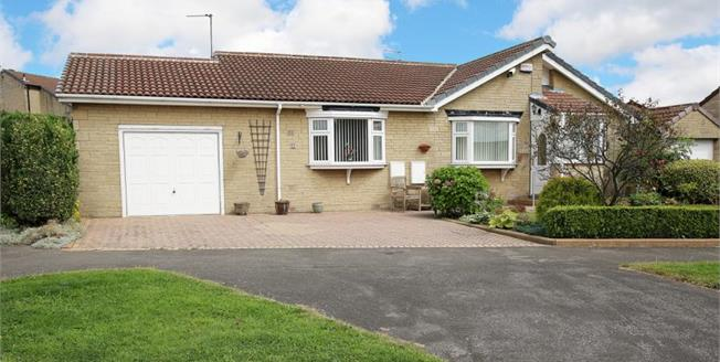 Guide Price £270,000, 3 Bedroom Detached Bungalow For Sale in Wickersley, S66