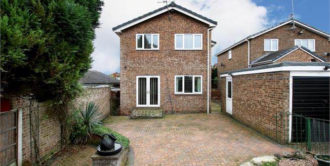 Guide Price £165,000, 5 Bedroom House For Sale in Maltby, S66