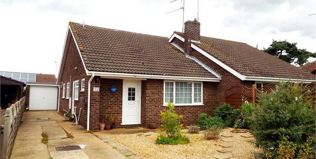 Asking Price £175,000, 3 Bedroom Semi Detached Bungalow For Sale in Grimston, PE32