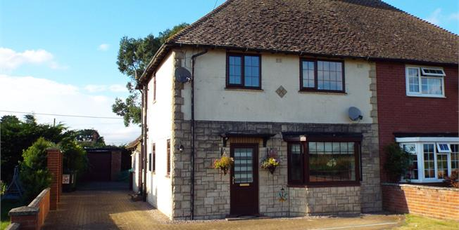 Asking Price £230,000, For Sale in Pentney, PE32