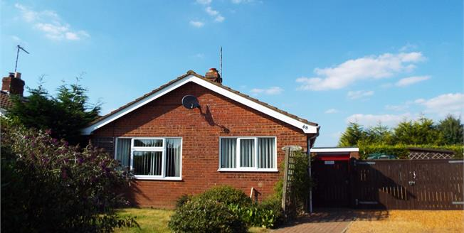 Asking Price £165,000, 2 Bedroom Detached Bungalow For Sale in Clenchwarton, PE34