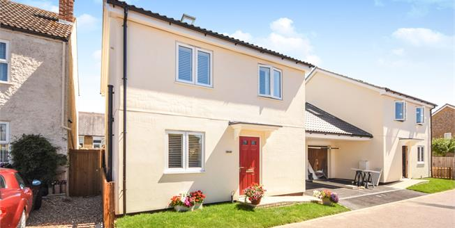 Asking Price £285,000, 4 Bedroom Link Detached House For Sale in Lakenheath, IP27