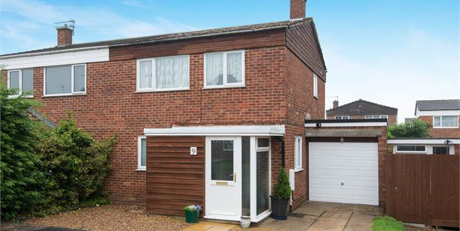 Guide Price £190,000, 3 Bedroom Semi Detached House For Sale in Norwich, NR7