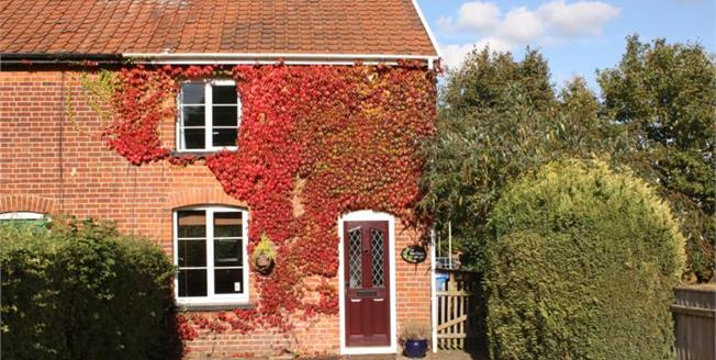 Offers in excess of £170,000, 2 Bedroom End of Terrace House For Sale in Norwich, NR5