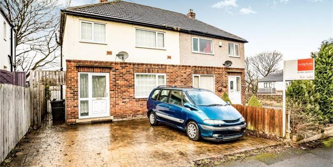 Offers in the region of £140,000, 3 Bedroom Semi Detached House For Sale in Huddersfield, HD5