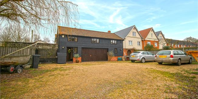 Offers in excess of £435,000, 4 Bedroom Detached Cottage For Sale in Mellis, IP23