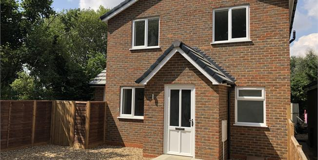 Asking Price £475,000, 4 Bedroom Detached House For Sale in Stevenage, SG2