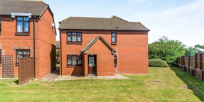 Asking Price £215,000, 2 Bedroom Maisonette For Sale in Stevenage, SG2