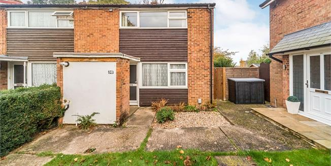 Asking Price £260,000, 2 Bedroom End of Terrace House For Sale in Stevenage, SG2