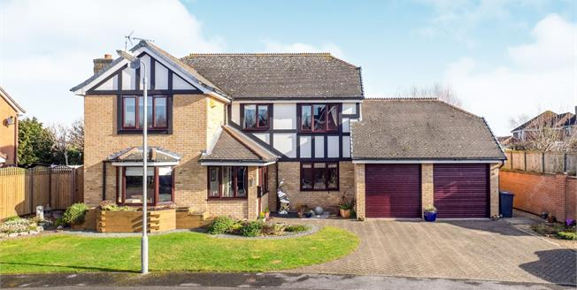 Guide Price £400,000, 4 Bedroom Detached House For Sale in Colwick, NG4