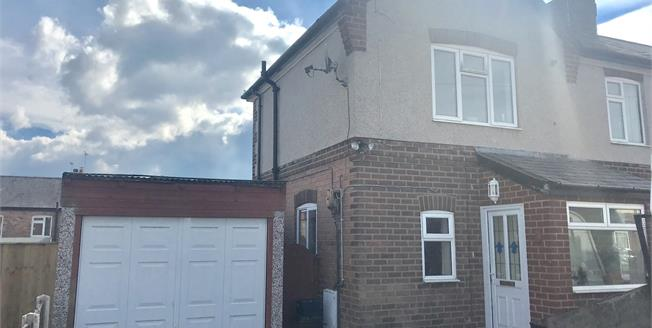 Asking Price £160,000, 3 Bedroom Semi Detached House For Sale in Hawarden, CH5