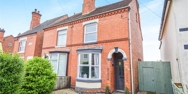 Guide Price £250,000, 2 Bedroom Semi Detached House For Sale in Ashby-de-la-Zouch, LE65