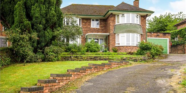 Asking Price £295,000, 4 Bedroom Detached House For Sale in Holywell, CH8