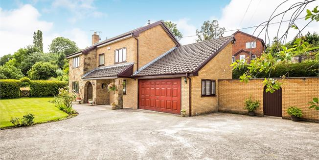 Asking Price £275,000, 4 Bedroom Detached House For Sale in Bagillt, CH6