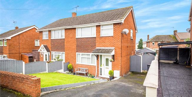 Asking Price £115,000, 3 Bedroom Semi Detached House For Sale in Holywell, CH8